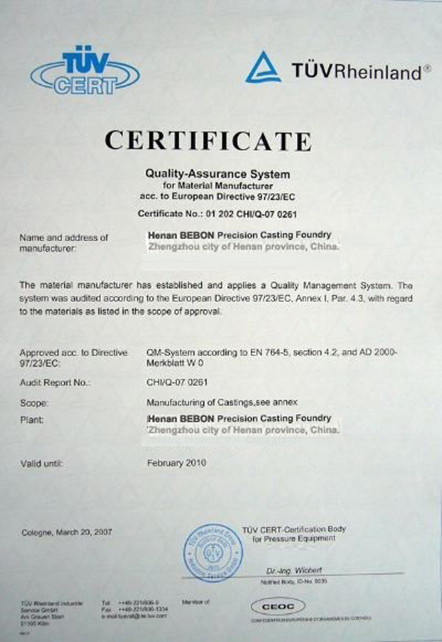 Certification2