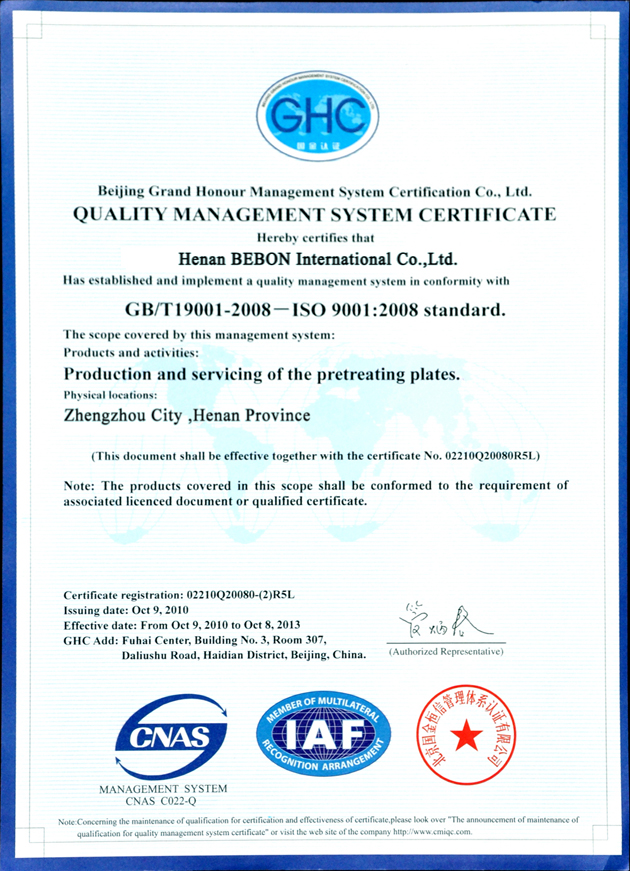 Certification3