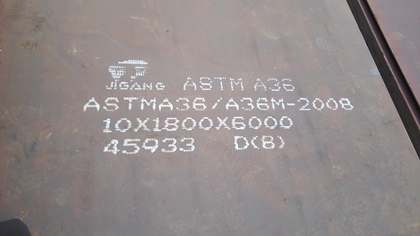 ASTM A36(A36) Carbon Steel Plate