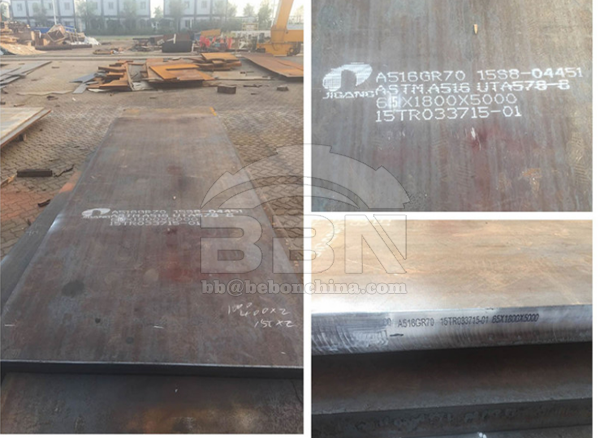 Bebon supply 256 tons A516 Grade70 steel plate to India in 2014
