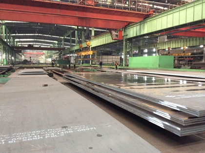 Solutions for wrong layer problem of hot rolled ASTM A283 Grade C mild steel coil
