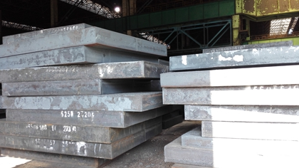 What is yield strength of ASTM A572 Grade 50 low alloy high strength steel plates