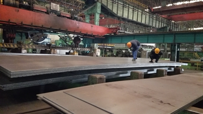 ASTM A514 Gr. E steel plates application and heat treatment