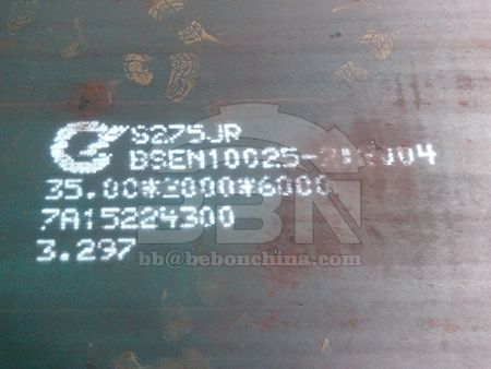 Do you know difference between A36 and S275JR carbon steel plate
