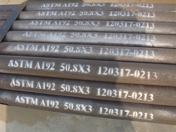 Cold drawn ASTM A179 condenser steel pipe