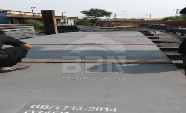 Inspection Report of Q345R presuure vessel steel plate