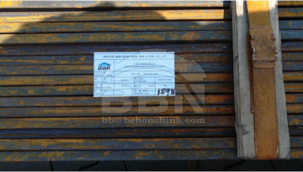 Inspection Report of Q235B Square steel bar