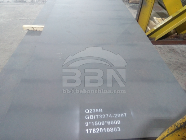 Inspection Report of Q235B steel plates