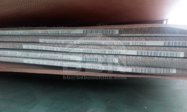 Inspection Report of SMO254 steel plate