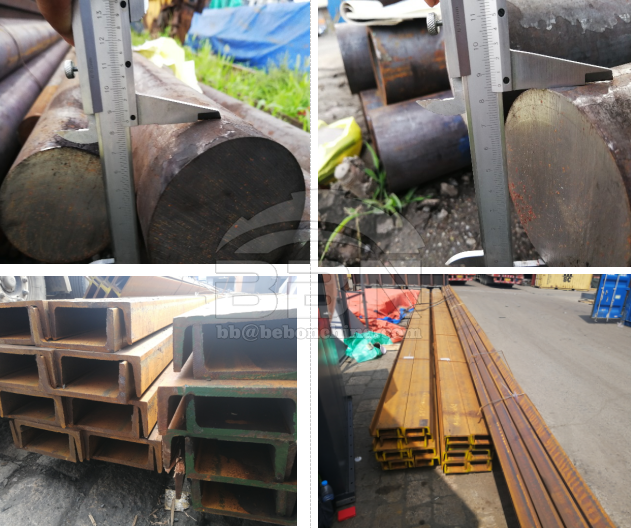 Inspection Report of round bar and hot rolled channel steel