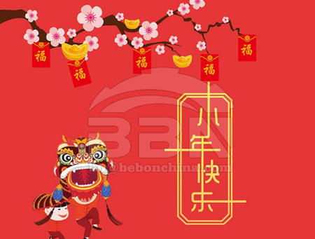 Little New Year - the beginning of busy for the Chinese New Year