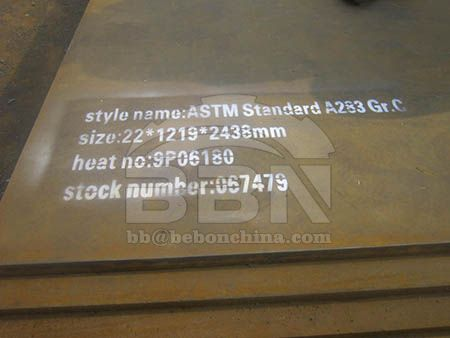 China's ASTM A283 Gr C tank plates prices on June 18