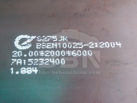 China's EN S275JR mild steel plate prices on June 17