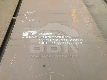 ASTM A285 Gr C carbon steel plate price in China Market on June 5