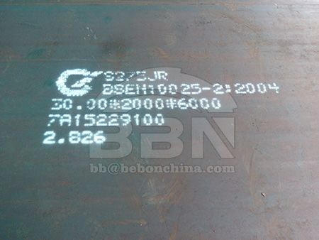 Prices of hot rolled structural steel S275JR carbon steel plate in China market on August 6