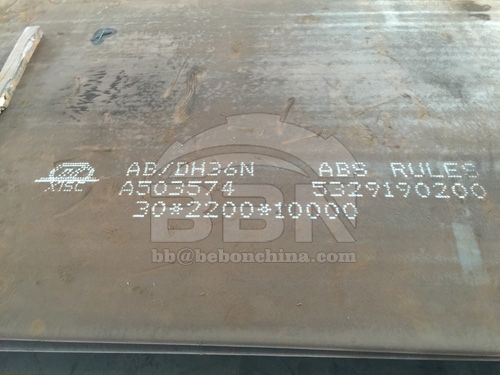 ASTM A131 Grade DH36 Steel Plate Prices in China Market on May 31