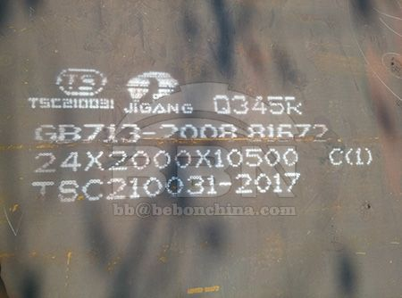 Q345R hot rolled alloy steel plate prices in China market on July 18