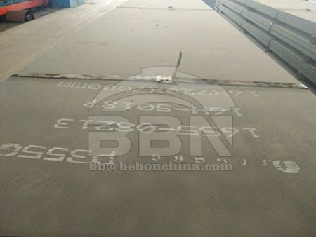 P355GH steel plate price in China Market on June 4